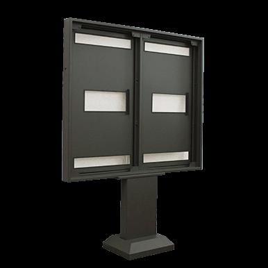 Menu board panele zewnętrzne do wyświetlaczy Samsung OH46F i OH55F | Armagard Ltd