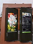Cyfrowe menu board zewnętrzne