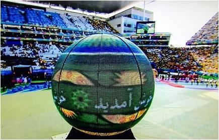 Glob ziemski digital signage, ceremonia otwarcia Mistrzostw Świata w Brazylii w 2014